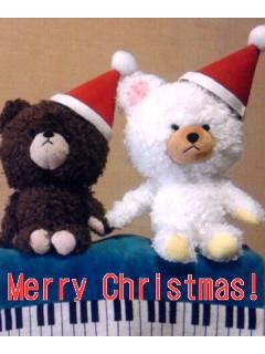 クリスマス熊学