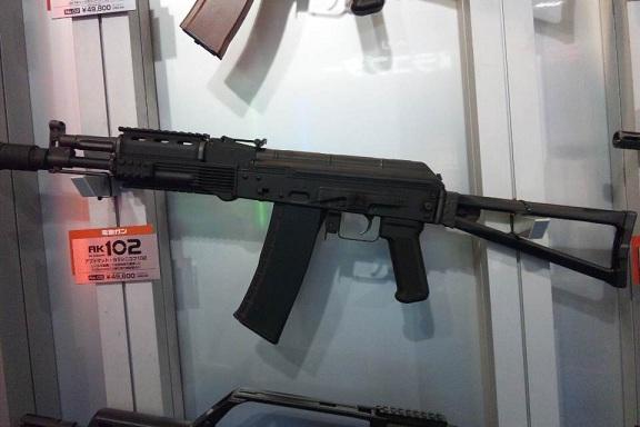 AK102.jpg