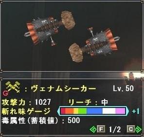 BvfreX-CQAA5-GI.jpg