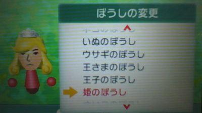 2012-05-11-013113_R.jpg