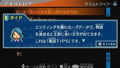 2012-07-18-235735_R1.jpg