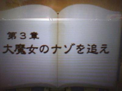 2012-12-01-230002_R10.jpg