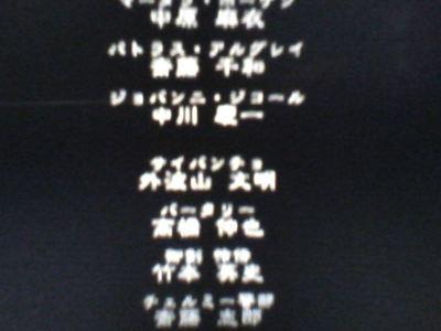 2012-12-05-012334_R10.jpg