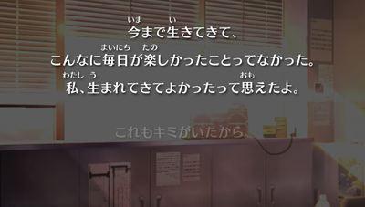 2013-01-11-160512_R1.jpg