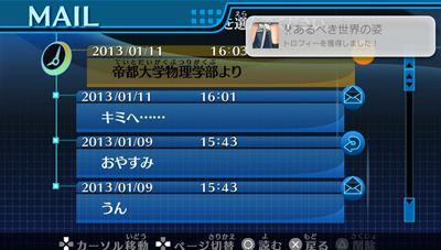 2013-01-11-160621_R1.jpg