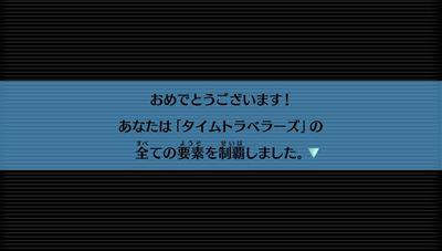 2013-01-11-160754_R1.jpg