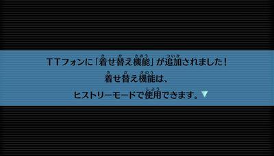 2013-01-11-160808_R1.jpg