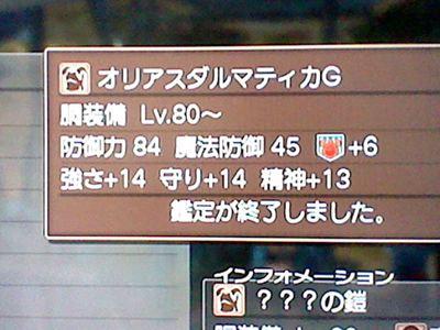 HNI_0002_R_20120527154442.jpg