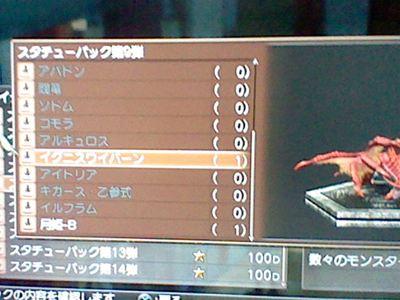 HNI_0003_R_20120517031015.jpg