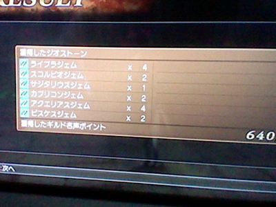 HNI_0013_R_20120622154125.jpg