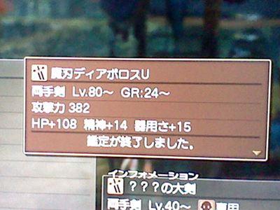 HNI_0014_R_20120605105250.jpg