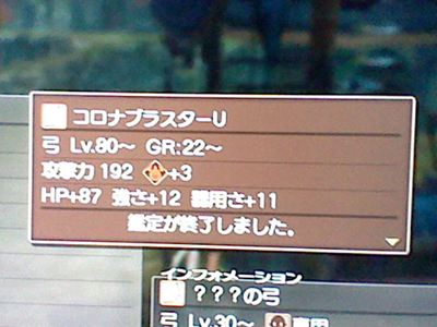HNI_0015_R_20120605105342.jpg