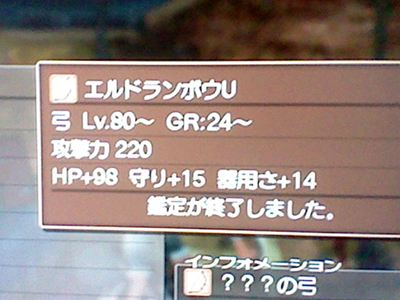 HNI_0015_R_20120622154124.jpg