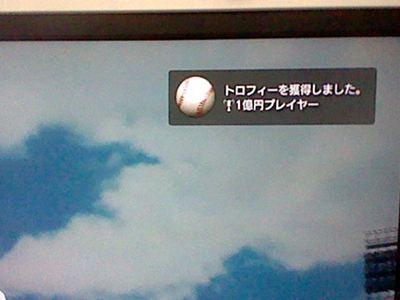 HNI_0026_R_20120623165954.jpg