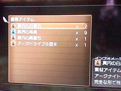 HNI_0032_R_20120527152802.jpg