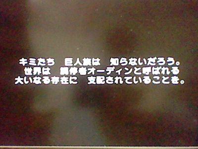 HNI_0036_R8.jpg