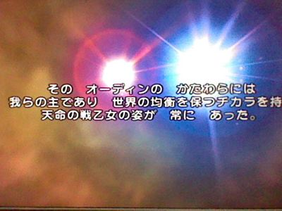 HNI_0038_R8.jpg