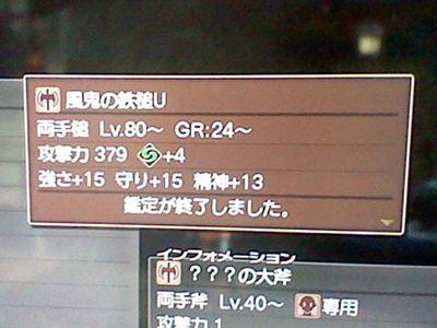 HNI_0041_R_20120527154440.jpg