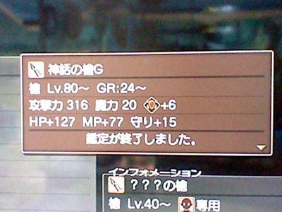 HNI_0049_R_20120522182012.jpg