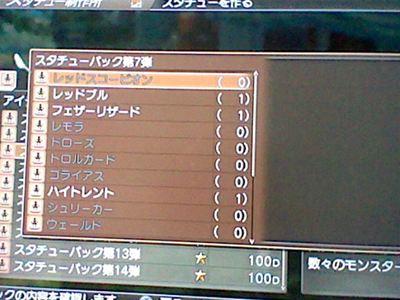 HNI_0051_R_20120531080037.jpg