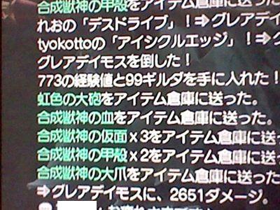 HNI_0057_R_20120531080131.jpg
