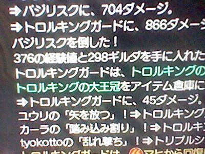 HNI_0060_R_20120510210253.jpg