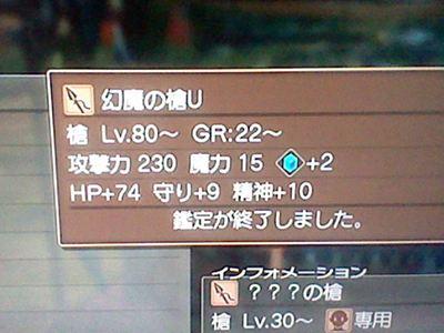 HNI_0063_R_20120512011253.jpg