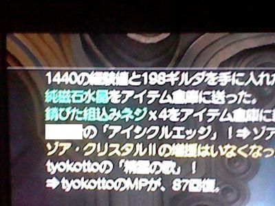 HNI_0067_R_20120514120857.jpg
