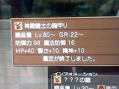 HNI_0069_R_20120512011251.jpg