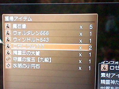 HNI_0069_R_20120519192204.jpg