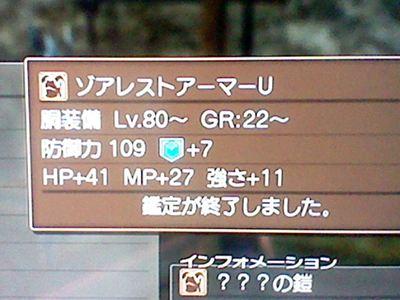 HNI_0071_R_20120512011250.jpg