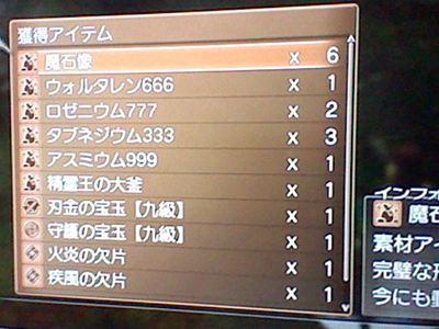 HNI_0100_R_20120525203635.jpg