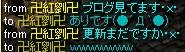 RedStone 12.06.04[00]