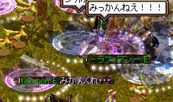 RedStone 12.08.03[02]