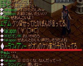 RedStone 12.11.03[02]