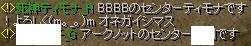 [141217]a_knot_G
