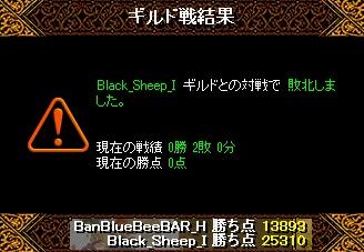 [141223]Black_Sheep_I[13893-25310]