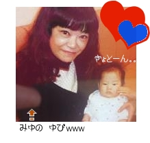 2012_11_01_BabyShigeChan_and_maa_small.jpg