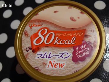 2012_6_27oyatsu01.jpg