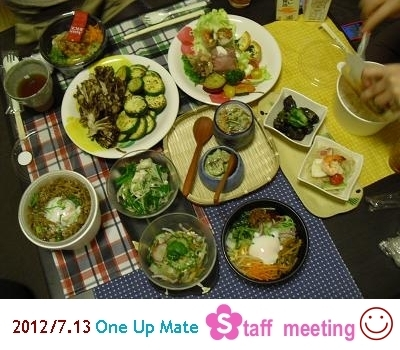 2012_7_13_one_up_mate_staff_mee02.jpg