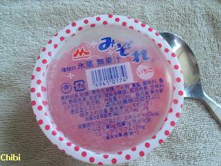 2012_7_30_hiru_mizore.jpg