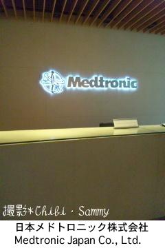 2012_9_6_MedtronicCo_NiceToMeetYou.jpg