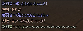 121206 (4)