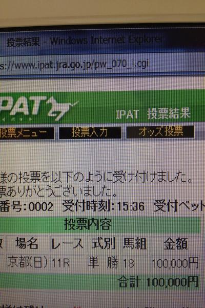 YgTIq_convert_20120429203406.jpg