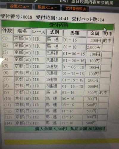 azuY5PqrBgw_convert_20120429212819.jpg