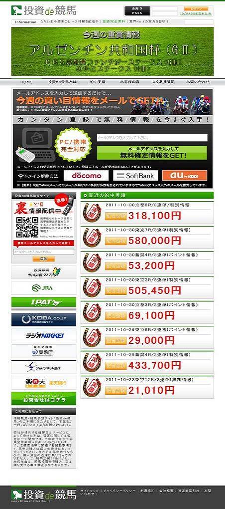 20121115171536ced.jpg