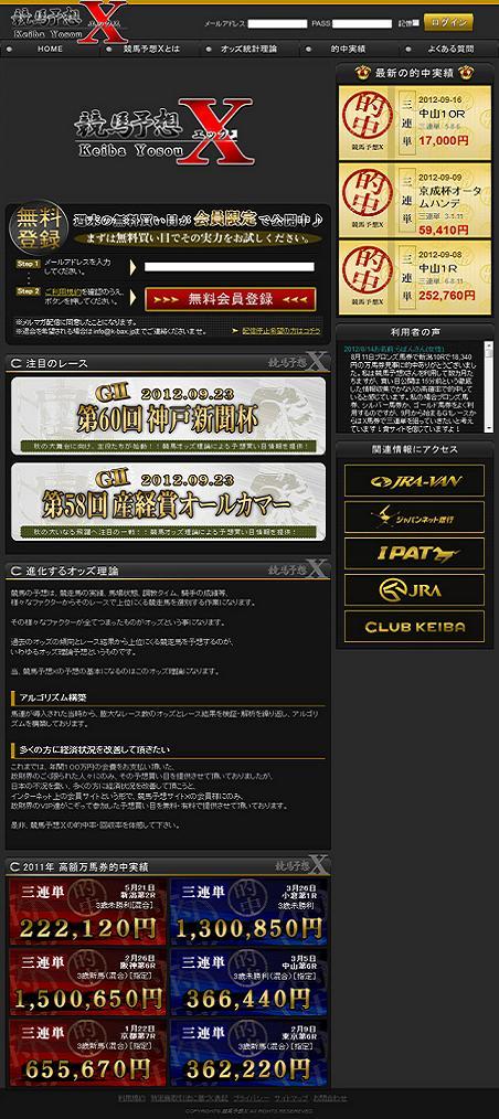 2012112215194303c.jpg