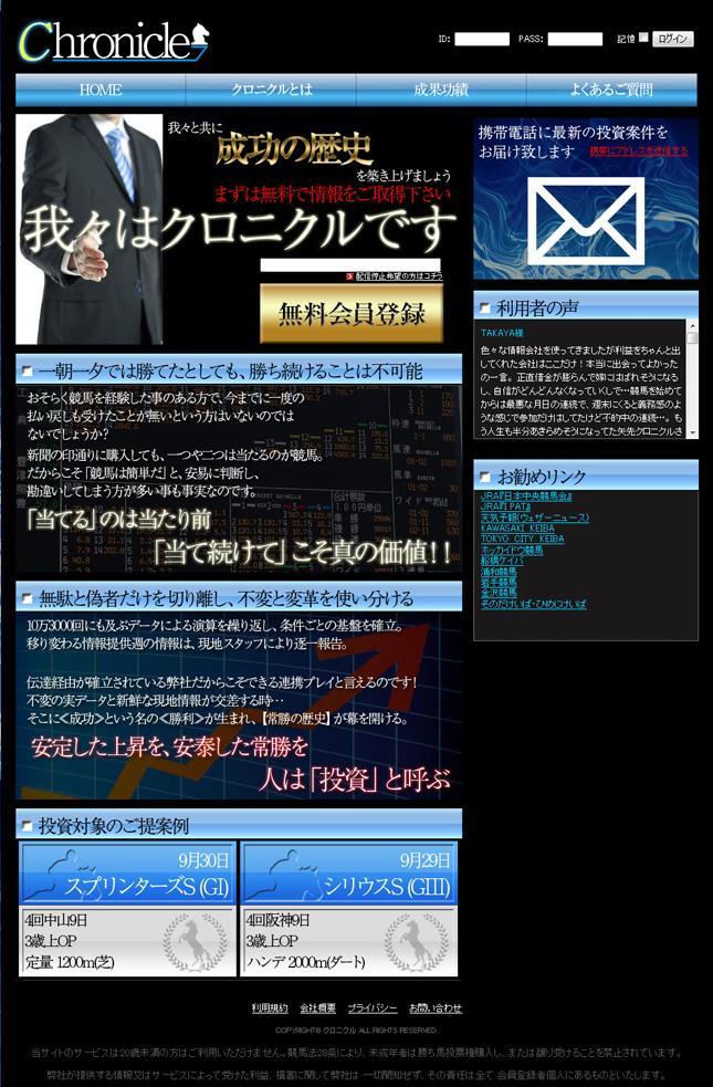 201211261454556f4.jpg