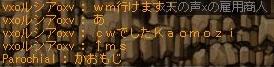 KAOMOZI.jpg