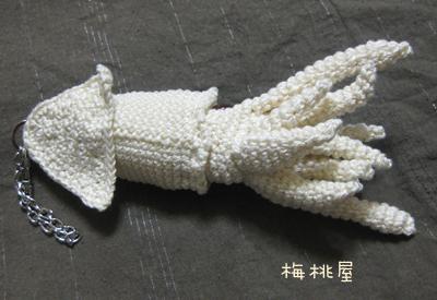2012_09_02_02.jpg